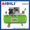 AIBILI ITALY TYPE PORTABLE BELT DIRVEN AIR COMPRESSOR