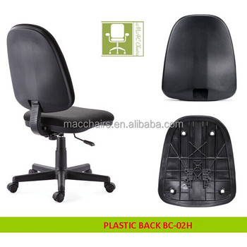 School Computer Office Moving Chair /Office Chair Parts Plastic Back BC 02H