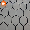 /product-detail/high-quality-hot-sales-hexagonal-wire-mesh-prices-from-iso9001-factory-60775915187.html