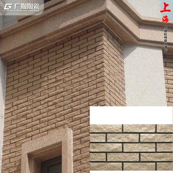 Split Face Wall Tile Danxia Rocks