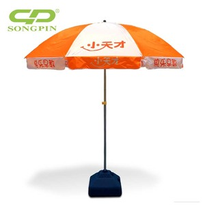 52inch UV resistant windproof brand promotion umbrella parasol.