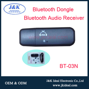 BT-03N 2016 new product usb bluetooth hub for amplifier