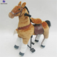 Great cheap kids plush toy pony ride walking mechanical horse on rides