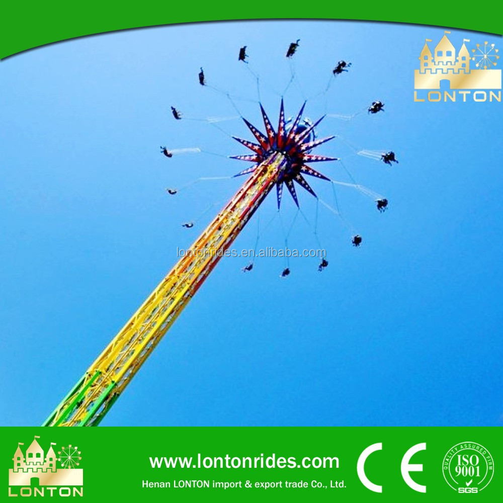 2015 new products thrilling game rides sky flyer for adult rides