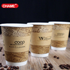 insulated paper coffee cups, corrugated ribbed coffee paper cups