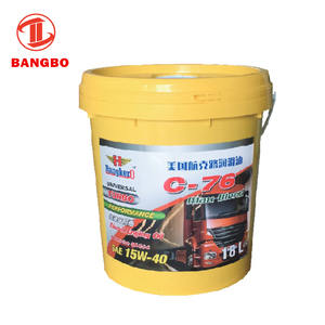 High Quality Lubricant Oil For Heavy-Duty Gasoline And Diesel Engines