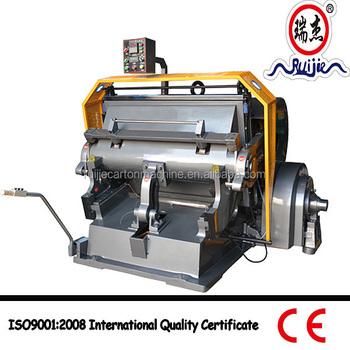carton box die cutter platten die cutting machine manual paper rh alibaba com Glass Cutting Machine Laser Cutting Machine