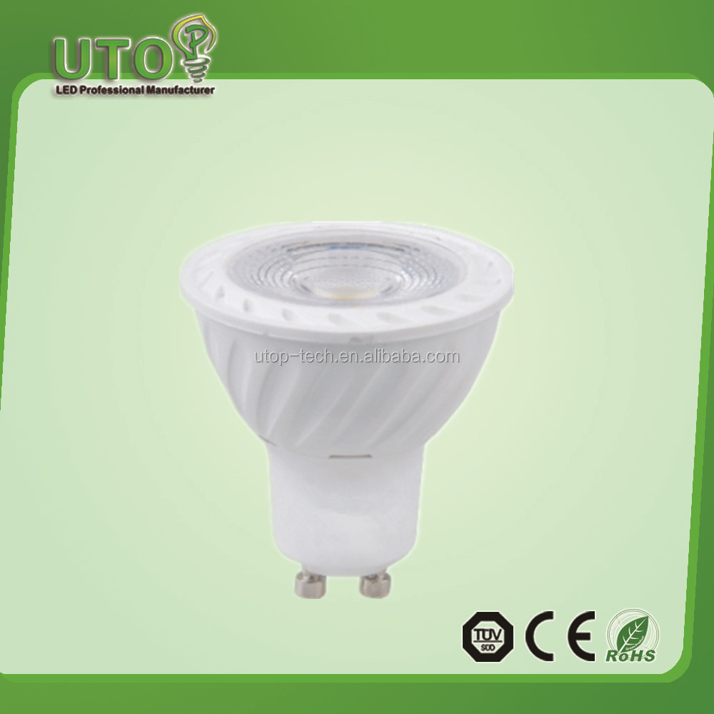 UTOP Brand decorative indoor small led spotlight mr16 light fixture