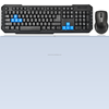 good quality 2.4G wireless mouse and keyboard combo