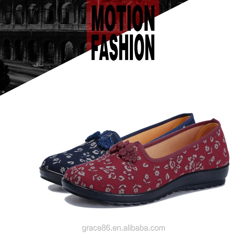 Chinese Velvet Cotton Flower Yoga Exercise Shoes Embroidered Loafers for women
