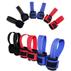 Free Sample Wrist Wraps Weight Lifting