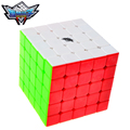 Cyclone Boys professional 63mm 5x5x5 Speed Magic Cube Puzzle Cubes Educational Toys For Kids Children Xmas