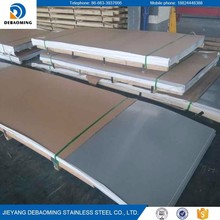 wholesale non-magnetic 304 stainless steel DDQ circle / round plate