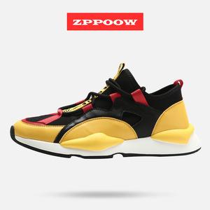 Yellow Sneakers 7c958604ac4