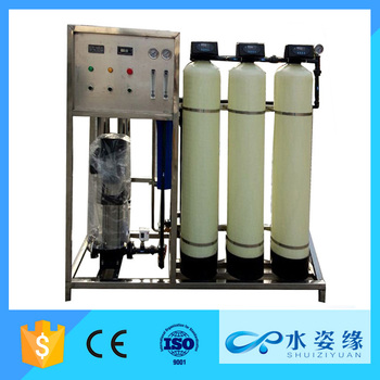 salt water purification machine