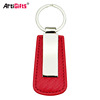 Cheap simple blank metal pu leather key chain with custom logo