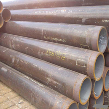TK 619 seamless steel pipe china supply