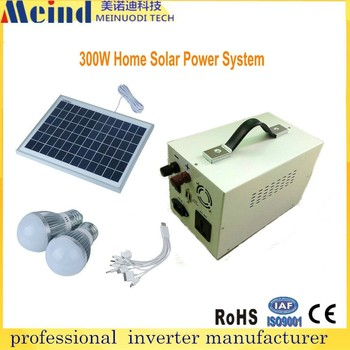Portable high quality 300w solar power system home with DC fan function