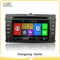 Top10 Best Selling ssangyong rexton 7 inch car dvd built in GPS navigation