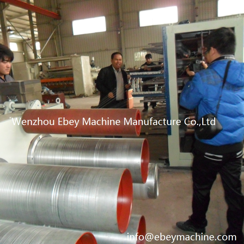 Pp Danline Extruding Extrusion Blown Finshing Net Yarn Machine
