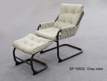 SF-10932 Leisure Chair with ottoman