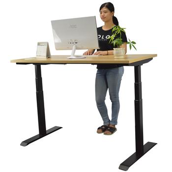 Terrific Vaka The Best Sit Stand Desk Height Adjustable Desk View Height Adjustable Desk Vaka Product Details From Vaka Intelligent Furniture Guangzhou Best Image Libraries Weasiibadanjobscom