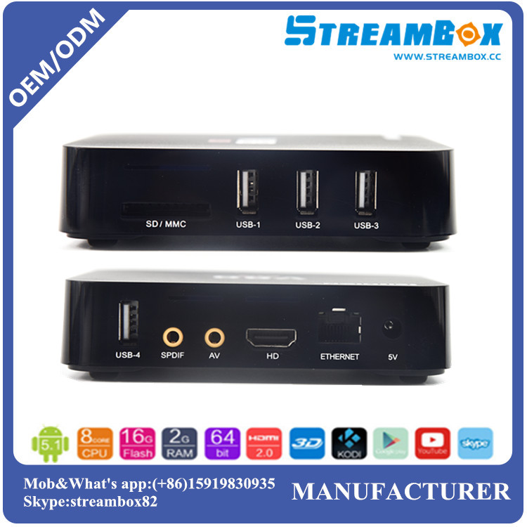 STREAMBOX VCR TÉLÉCHARGER