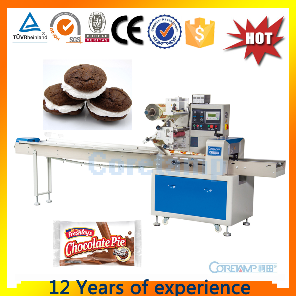 Automatic Cake Nitrogen Airtight Filling Packing <strong>Machine</strong>