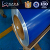 Jindal Colour Coated Steel Coil &Sheets
