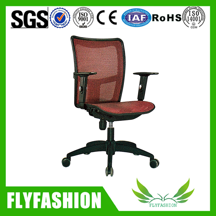 Hot sale office mesh lift swivel armchair with nylon base OC-70