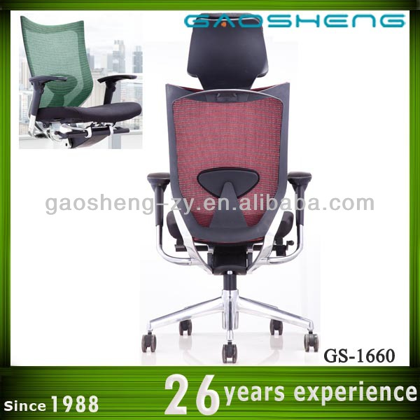 Original Design Mesh swing seat office chair GS-1660