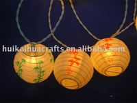 Rice round paper string lights for party