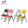Good sale light weight outdoor folding plastic chair