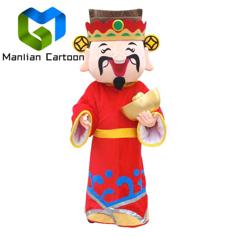 God of fortune mascot costume фото