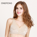 New Design Super Comfortable Wireless Front Closure Mastectomy Bras for Prothesis Women Wear Fake Silicone Breast Forms