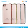 Electroplate TPU For iPhone 7 Case Soft Clear Ultra-thin TPU Phone Case For i Phone 7 Plating Bumper Rubber Case