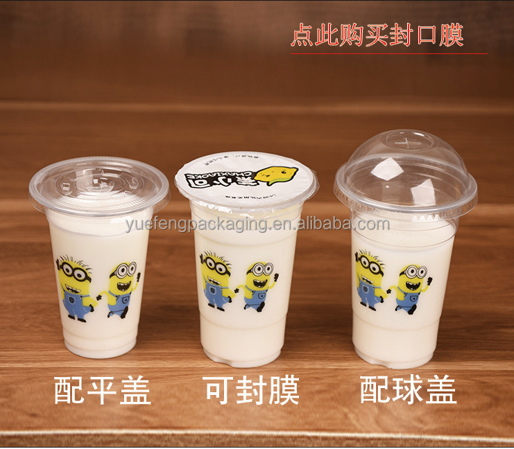 cups for drinking water,plastic fruit cups container,plastic pet cup