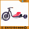 new large loading cargo white electric trike , electric trike drift with front motor wheel