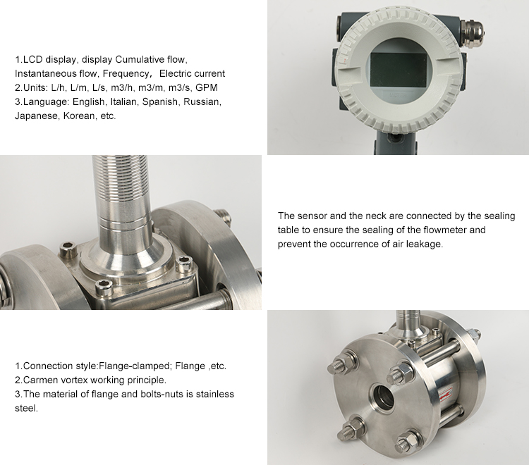 air flow meter manufacturers gas vortex flow meter