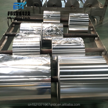 8011 Soft Mirror Material Foil For Food Packaging Container Aluminum Foil Paper