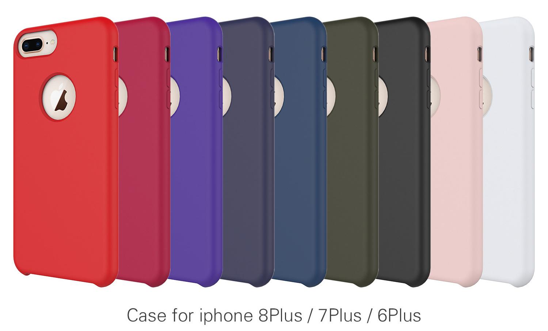 Comprar Funda Silicona Suave para iPhone 8 Plus Gel premium muy
