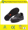 Beautiful high quality midori safety shoes