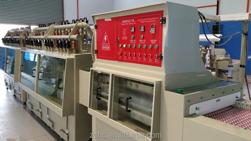 precision metal parts etching stripping line