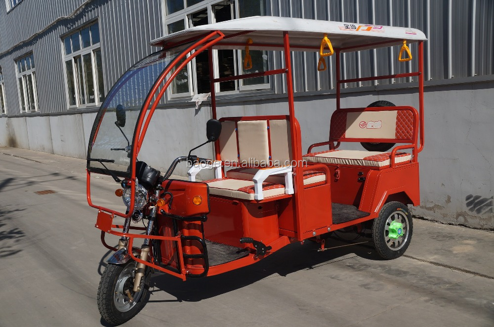Cheap electric tricycles/electric passenger rickshaw spare parts