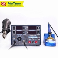 YiHua 853D 2A 3 in 1 Soldering Iron, Power Supply,Hot Air Gun Rework Station