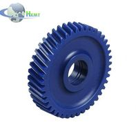 Plastic double spur gear helical gear,small pinion gear