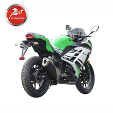 NOOMA Professional factory supply low price customized china sport racing suit 200cc cruiser motorcycle
