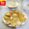 Cheap Price Fresh Seafood Dried Canned Abalone for Your Choice