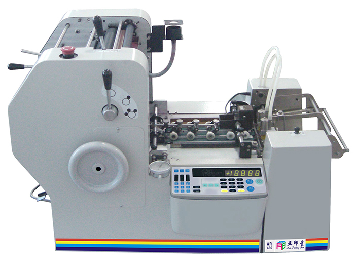Aps ar small one color business card offset printing machine buy aps ar small one color business card offset printing machine reheart Gallery
