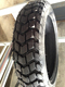 top quality cheng shin motorcycle tyre 110/90-16 90/90-18 350-10 120/90-16